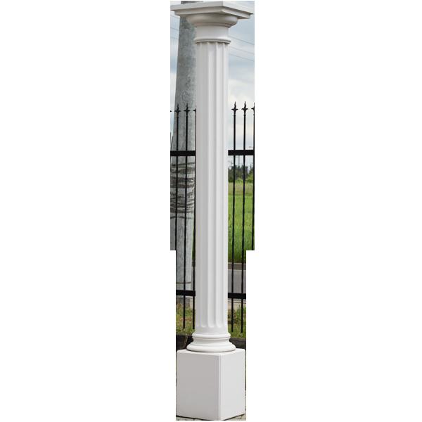 Kolumna nr 1 Wys: od 1,8 do 3 m.