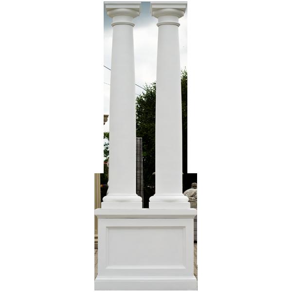 Kolumna nr 2 Wys: od 2,5 do 3,6 m.