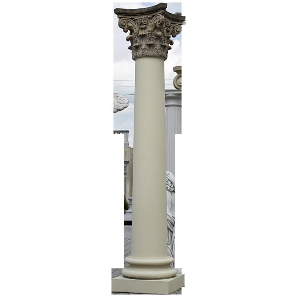 Kolumna nr 15 Wys: od 2,5 do 4 m.